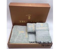 Набор полотенец  Trussardi